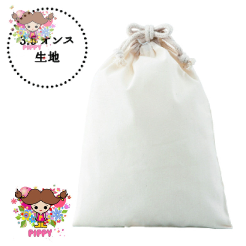 3.5 oz cotton purse