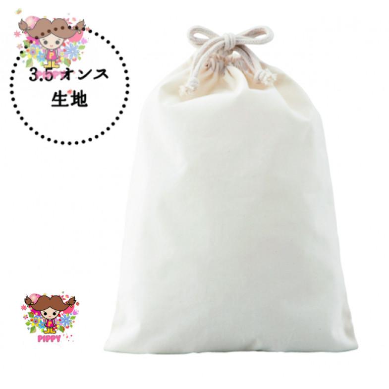 3.5 oz Big cotton purse
