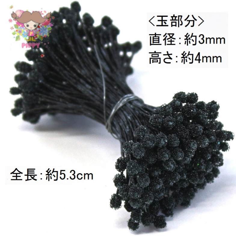 stamens☆cglass beads  black☆