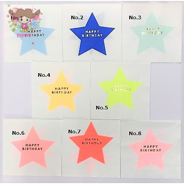 Meri Meri Lunch napkins☆Birthday☆(16item)