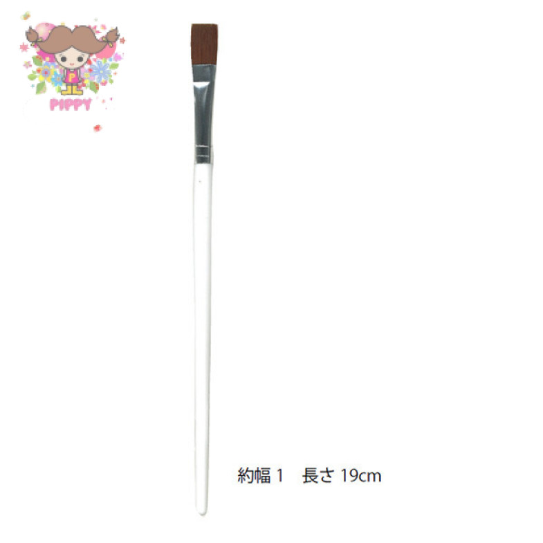Paper Patch brush s