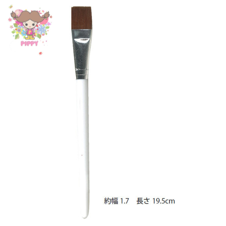 Paper Patch brush M