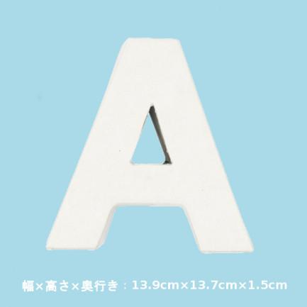 Paper Mache ☆≪Alphabet A≫☆