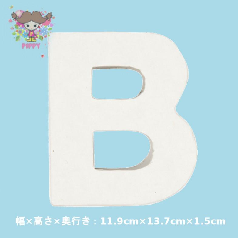 Paper Mache ☆≪Alphabet B≫☆