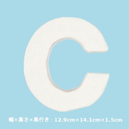 Paper Mache ☆≪Alphabet C≫☆