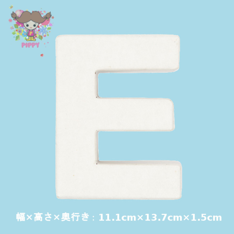 Paper Mache ☆≪Alphabet E≫☆