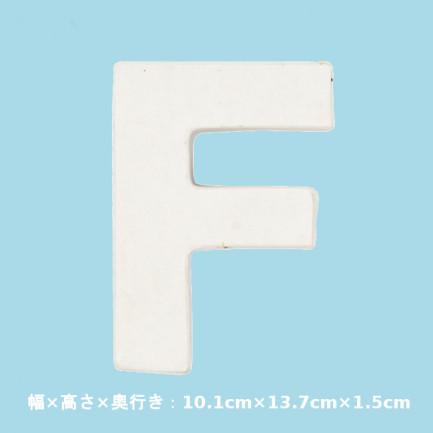 Paper Mache ☆≪Alphabet F≫☆