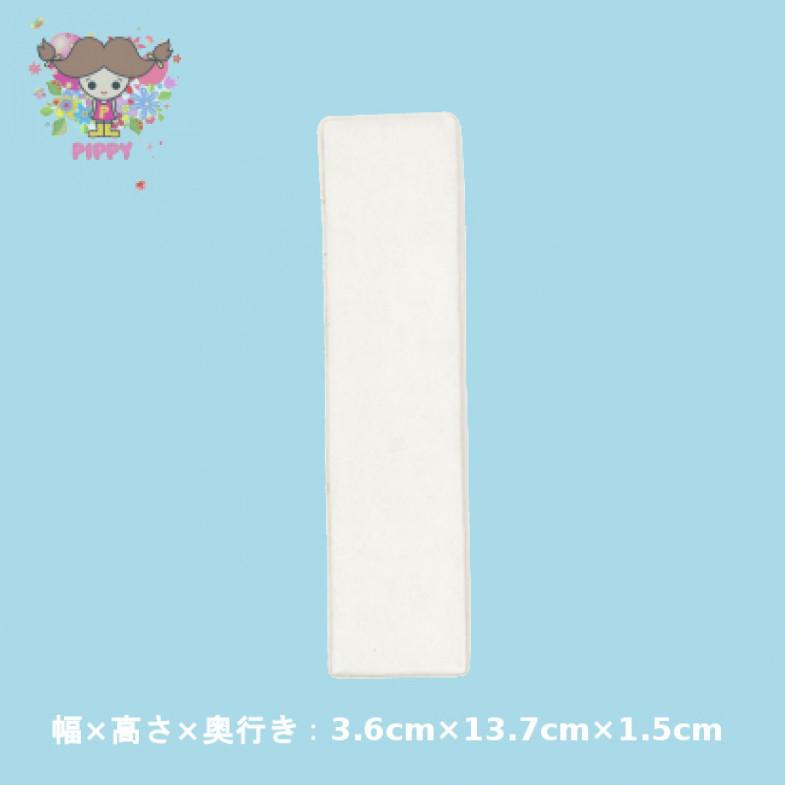 Paper Mache ☆≪Alphabet I≫☆