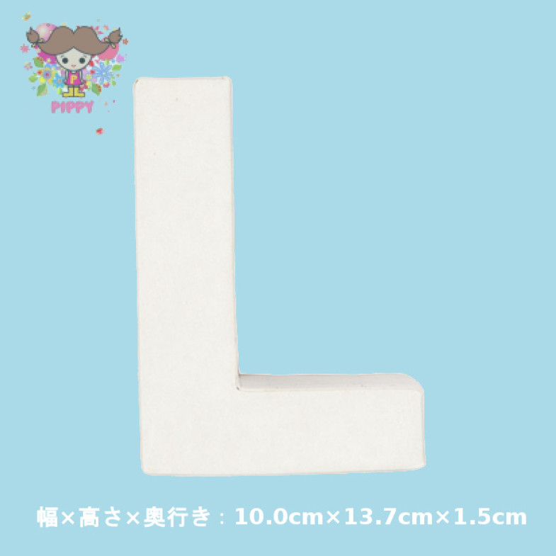 Paper Mache ☆≪Alphabet L≫☆