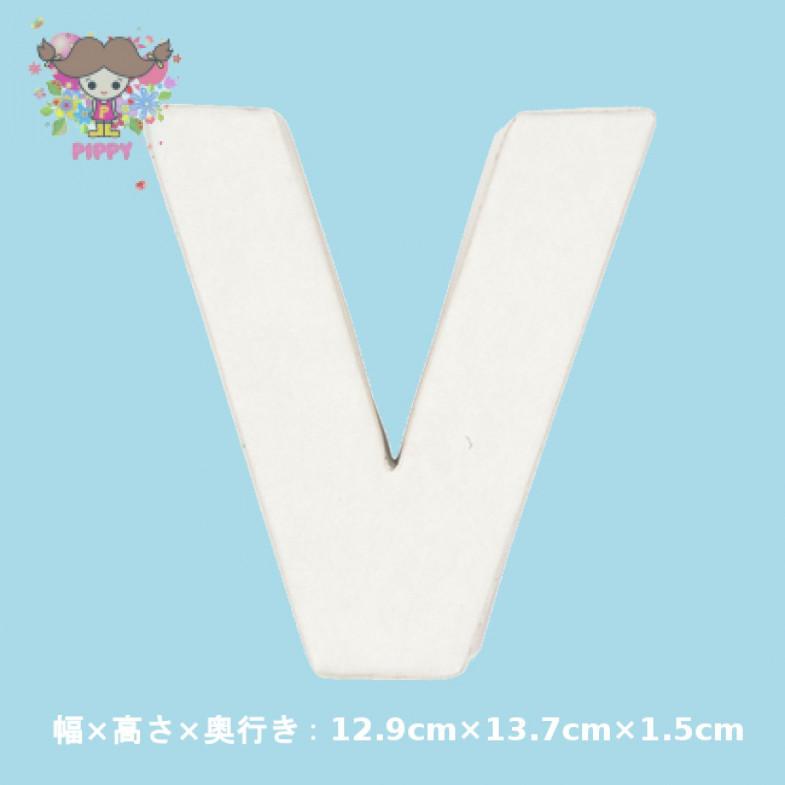 Paper Mache ☆≪Alphabet V≫☆