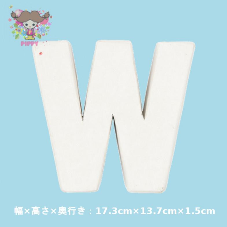 Paper Mache ☆≪Alphabet W≫☆