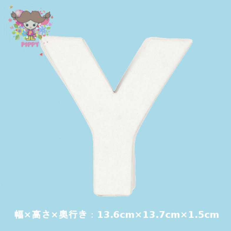 Paper Mache ☆≪Alphabet Y≫☆