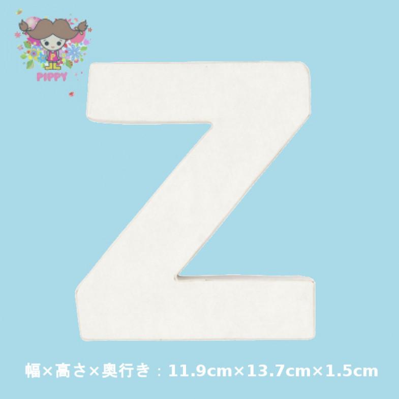 Paper Mache ☆≪Alphabet Z≫☆