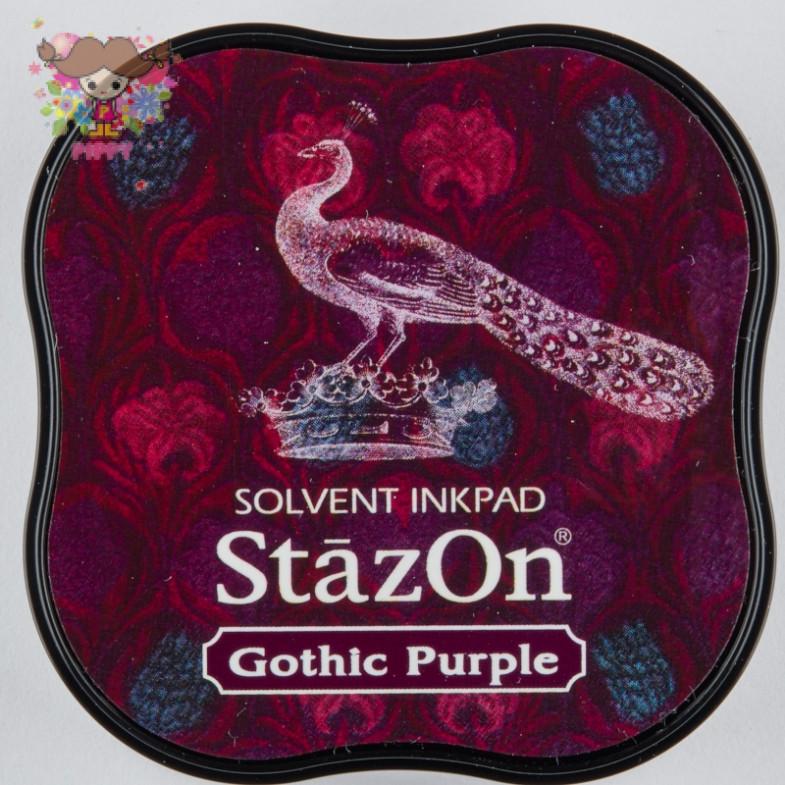 TSUKINEKO  STAMPINK ☆StazOn midi  Gothic purple☆